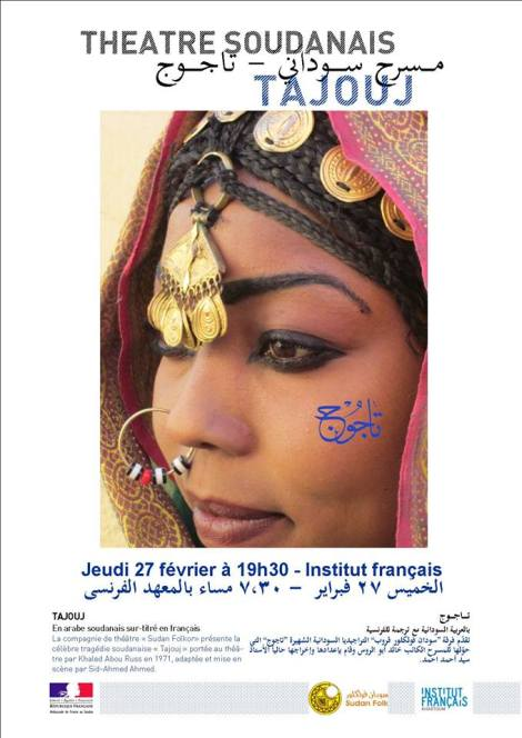 Next week at the French Institute...