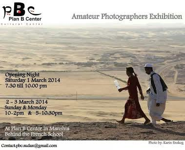 Amateur Photographers' Exhibition
